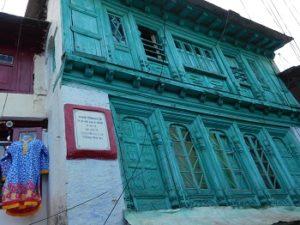 Badri Shah House