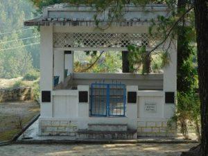 Vivekananda Rest House