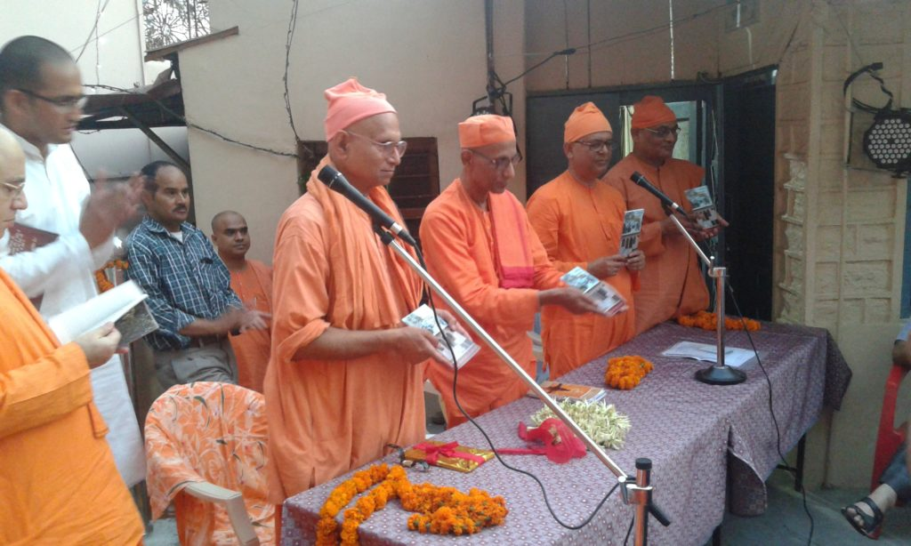 Release of book on History of Ashrama